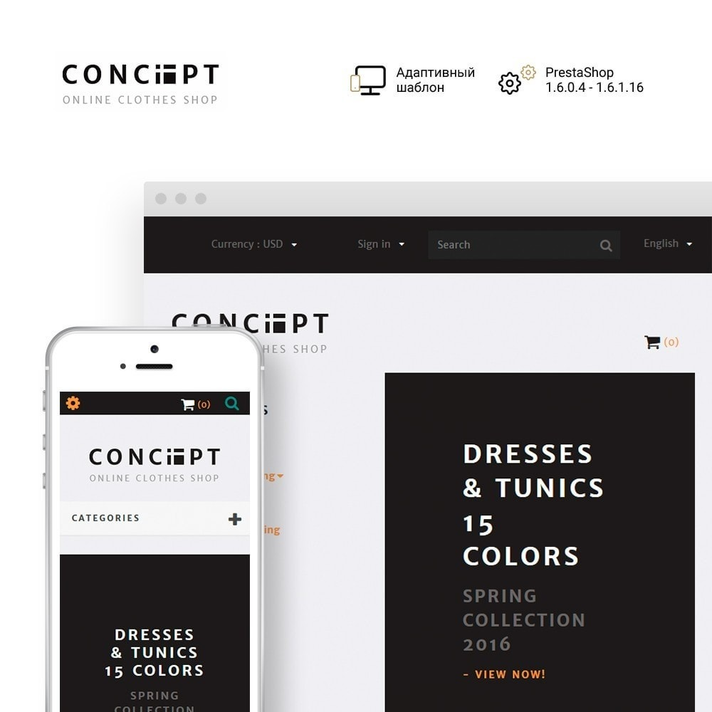 theme - Мода и обувь - Concept - Apparel Store - 1