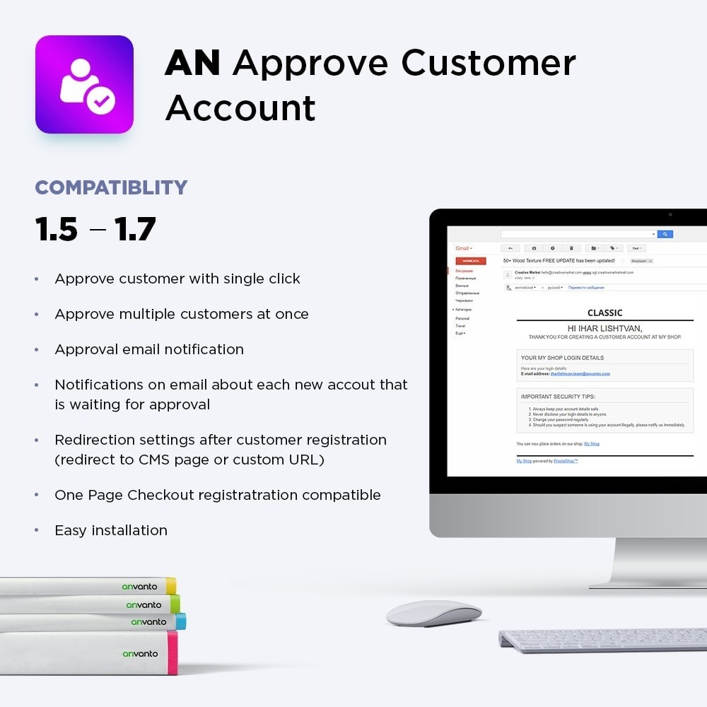 module - Kundenverwaltung - Customer Account Activation / New account moderation - 1