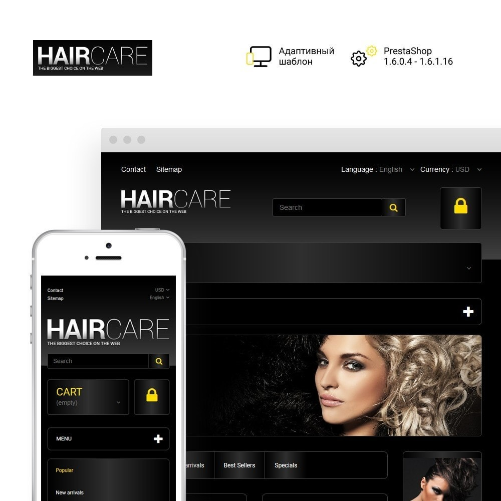 theme - Мода и обувь - HairCare - The Biggest Choice On The Web - 1