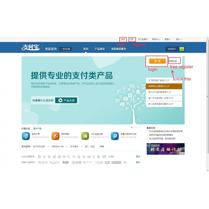 module - Creditcardbetaling of Walletbetaling - Alipay Escow 3.3 best China Payment - 22