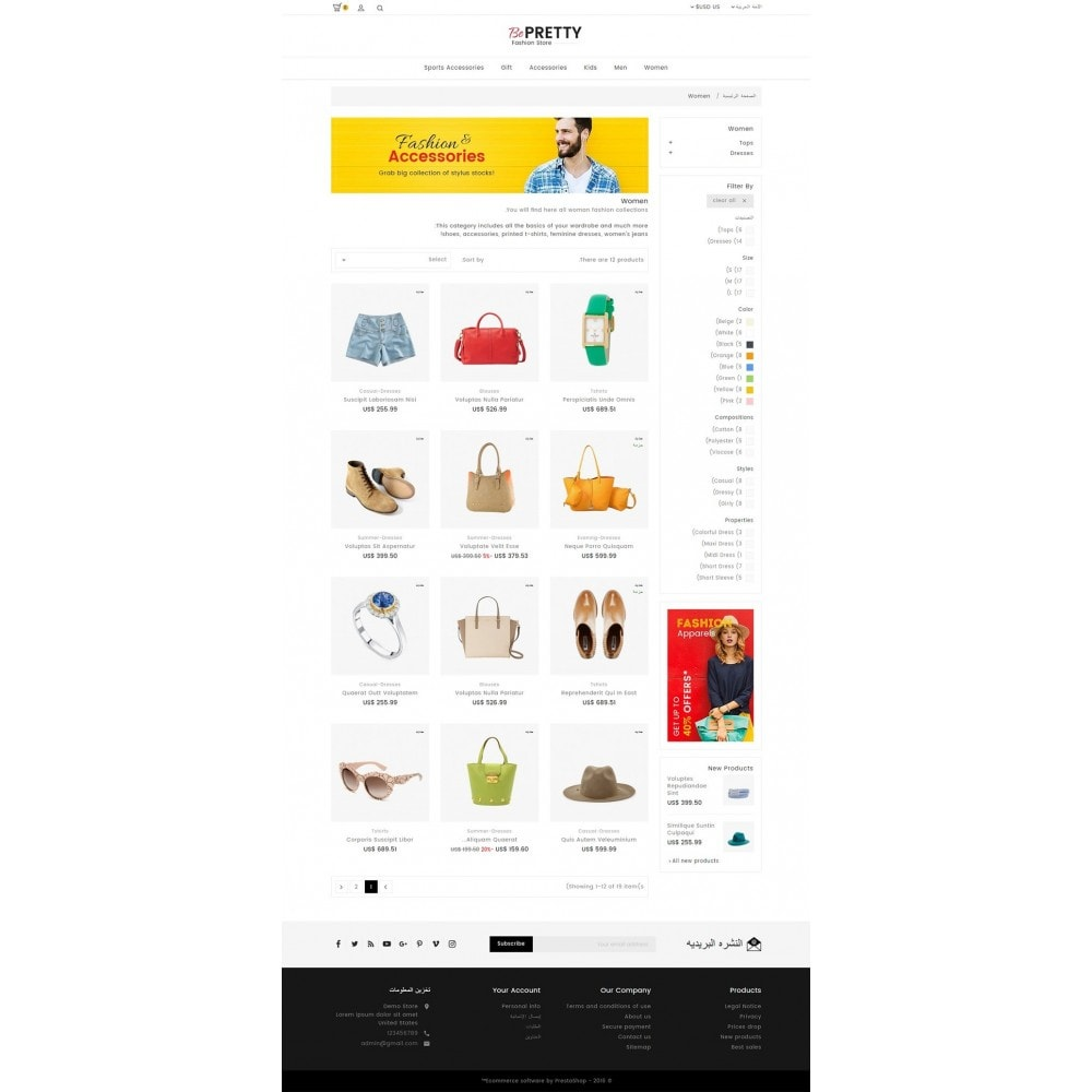 theme - Mode & Chaussures - BePretty Fashion Store - 13