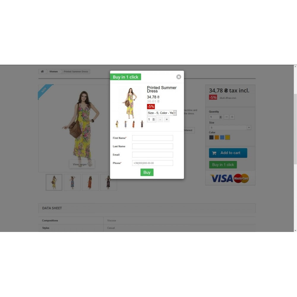 module - Order Management - DZ one click product order - 5