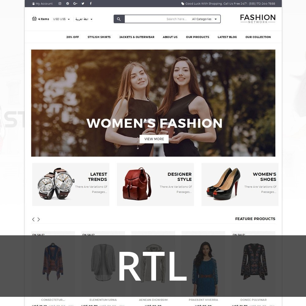 theme - Мода и обувь - Fashion Network - The Fashion Shop - 3