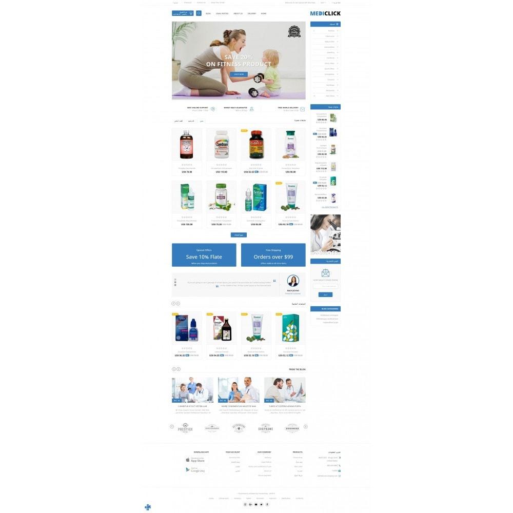 theme - Здоровье и красота - MediClick - Drugs Store - 10