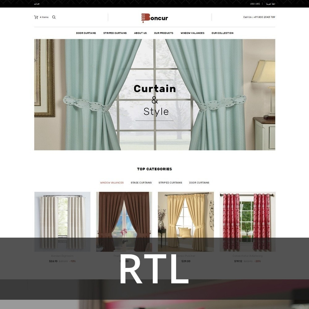theme - Maison & Jardin - Boncur - The Curtain Shop - 3