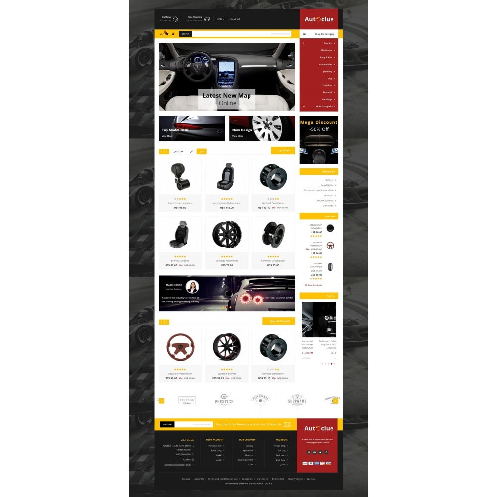 theme - Coches y Motos - Autoclue Store - 10