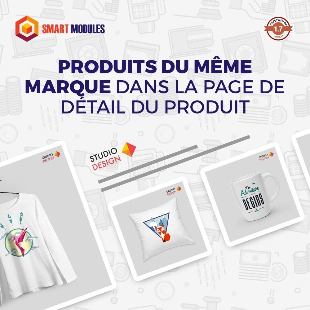 module - Ventes croisées & Packs de produits - Produits de la même marque - 1