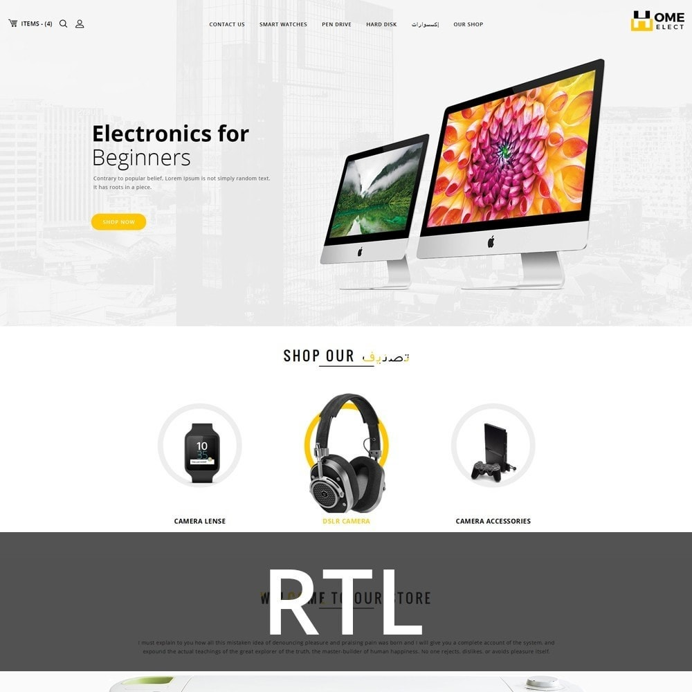theme - Electronics & Computers - Homeelect - The Electronic Store - 3