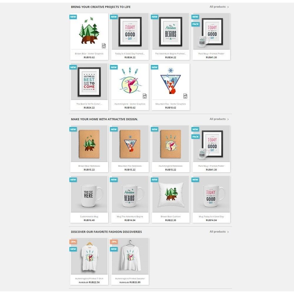 module - Блоки, вкладки и Баннеры - Разделы категорий на главной странице - 2