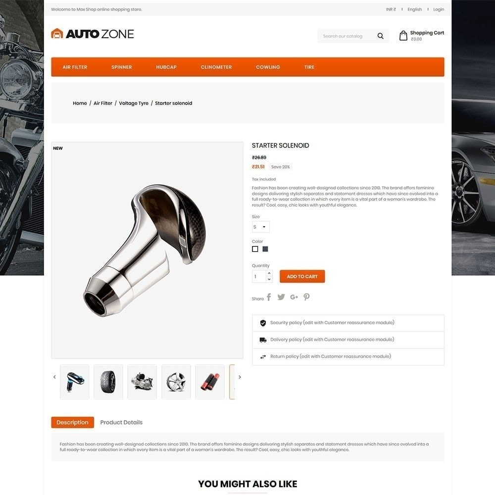 theme - Autos & Motorräder - Autozone - Auto Store - 3