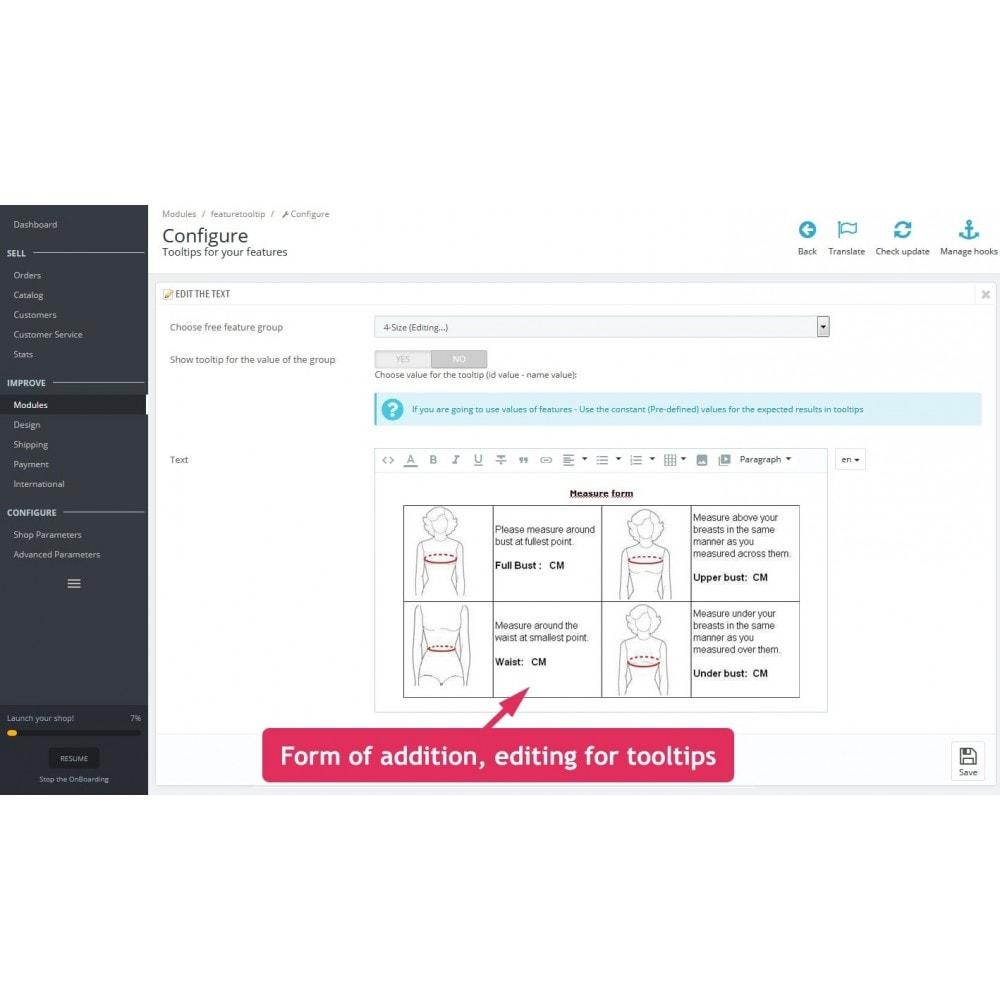 module - Страница продукта - Подсказки для свойств на странице товара - 4
