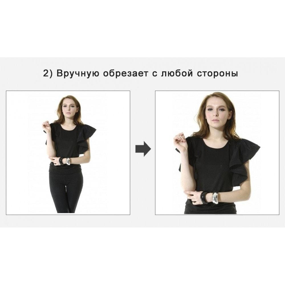 module - Адаптация страницы - Автоматическая обрезка и кадрирование изображений - 2