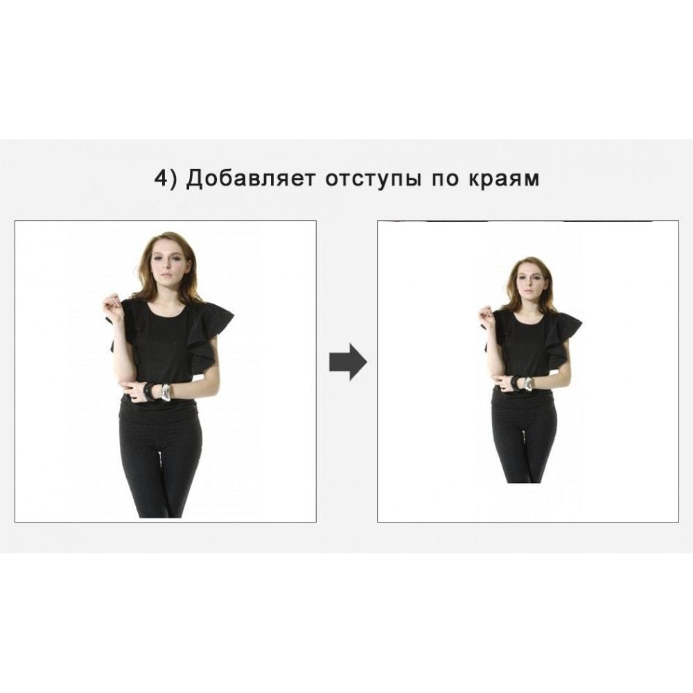 module - Адаптация страницы - Обрезка изображений - 3