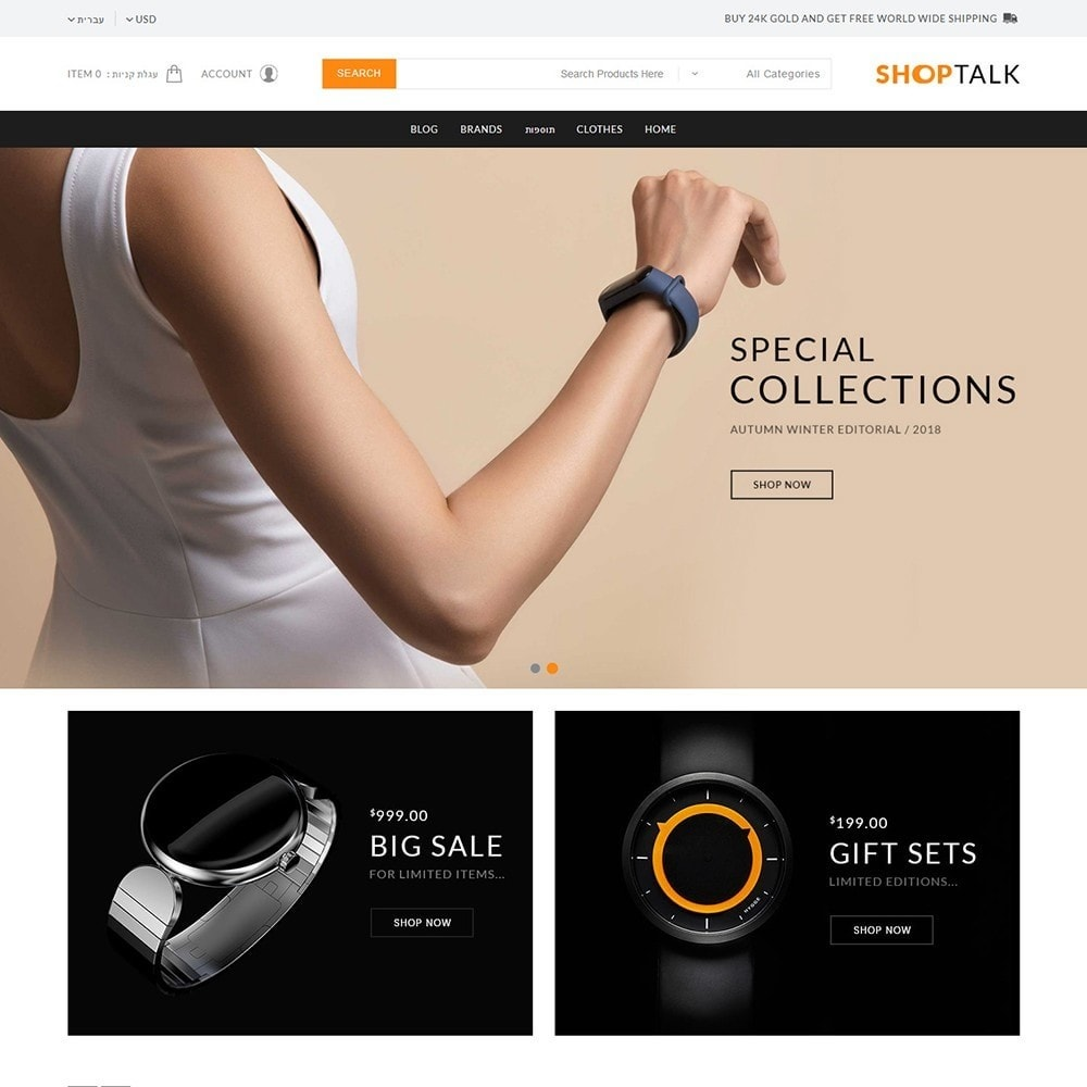 theme - Jewelry & Accessories - ShopTalk Watch Store - 3