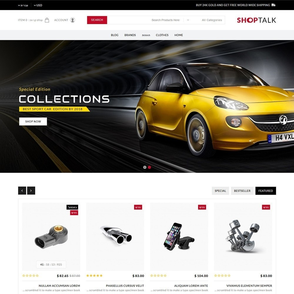 theme - Carros & Motos - ShopTalk Auto-parts Store - 3