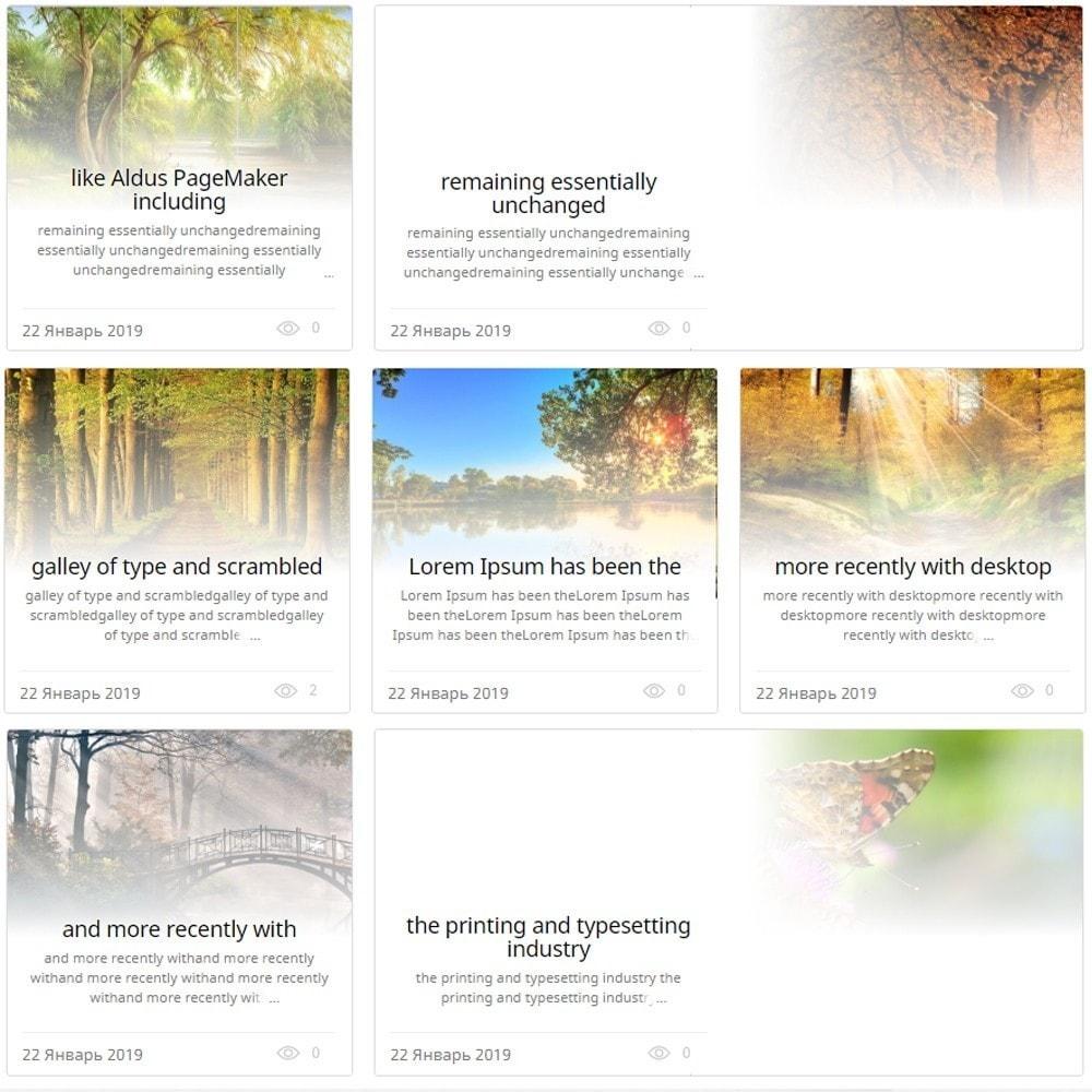module - Блог, форумов и новостей - Новости магазина - 3