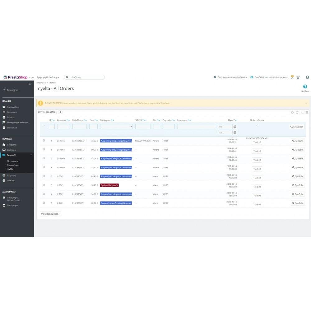 module - Управление заказами - ELTA Courier Porta Porta Web Service - 4