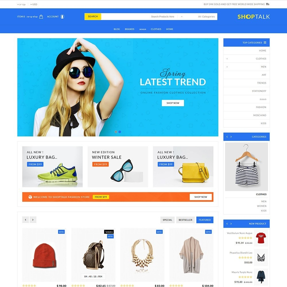 theme - Fashion & Shoes - Shoptalk Fashion Store - 3
