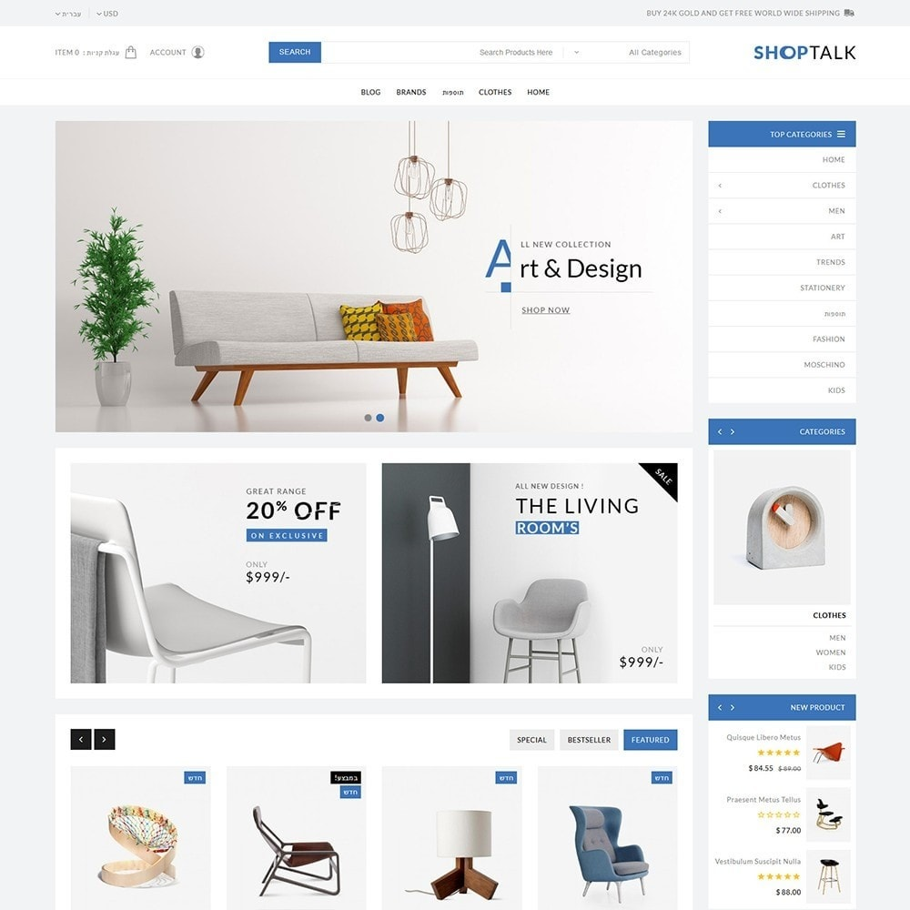 theme - Hogar y Jardín - ShopTalk Furniture Store - 3