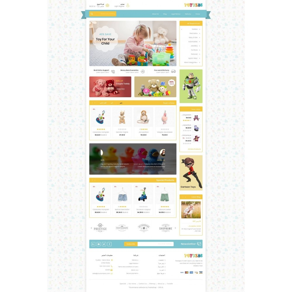 theme - Kids & Toys - Toy Kids Store - 9
