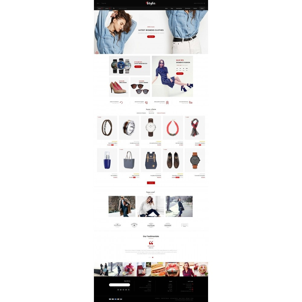 theme - Mode & Schoenen - Style Accessories Store - 10