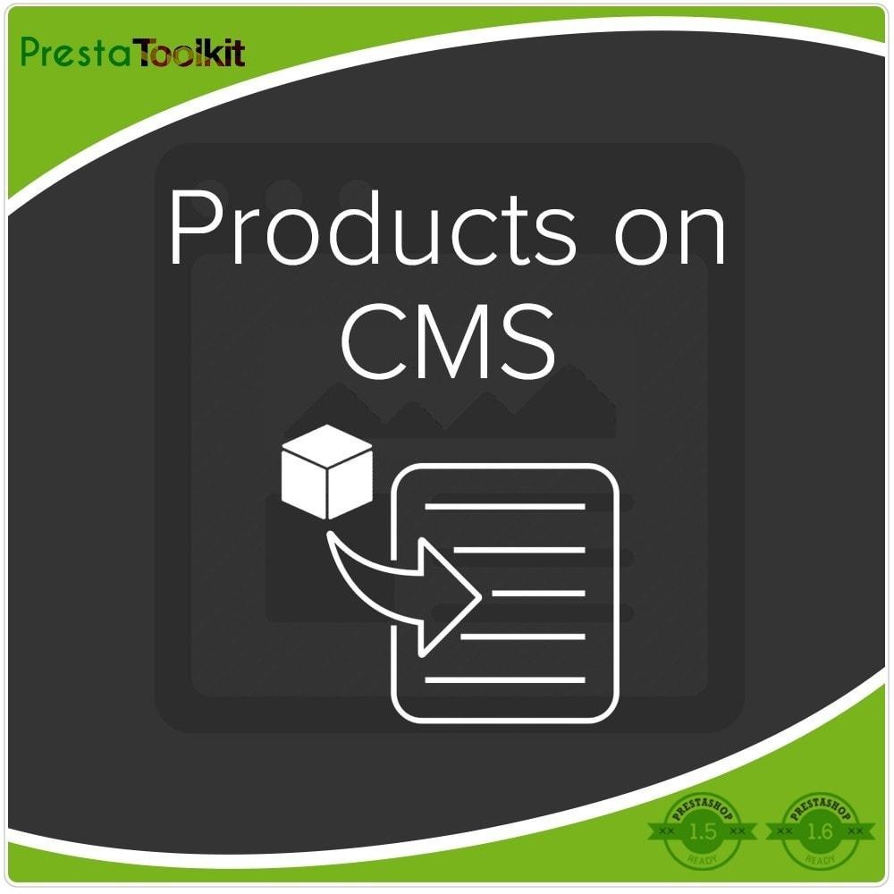 module - управления товарами на стартовой странице - Продукты на CMS - 1