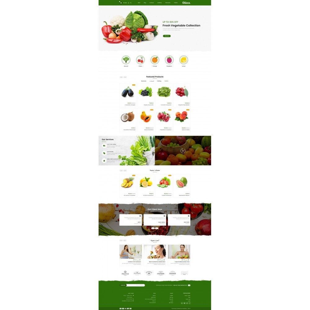 theme - Food & Restaurant - Olives - Organic Store - 10