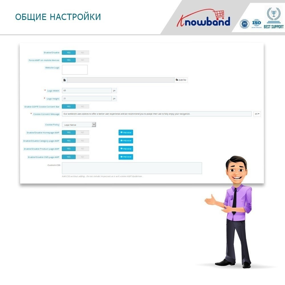 module - Мобильный телефон - Knowband - Accelerated Mobile Pages (AMP) - 3