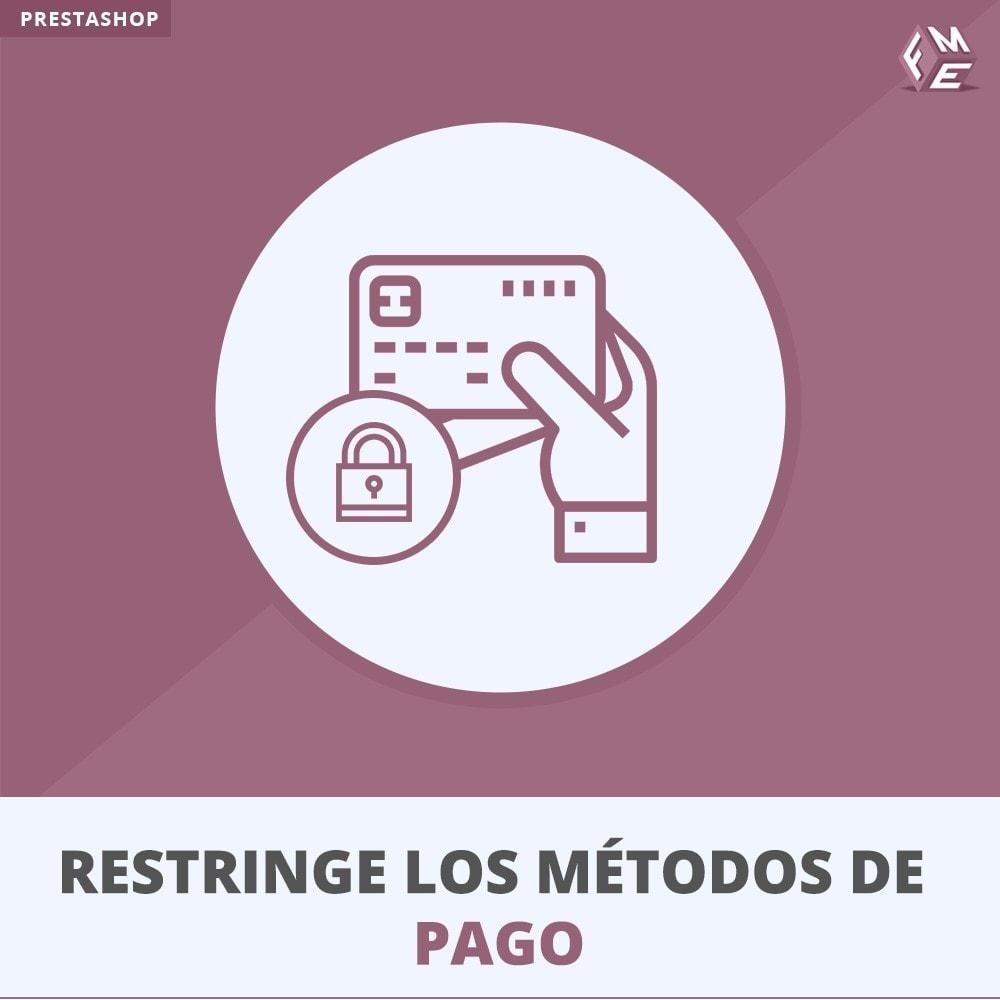 module - Otros métodos de pago - Restringir Métodos De Pago - 1