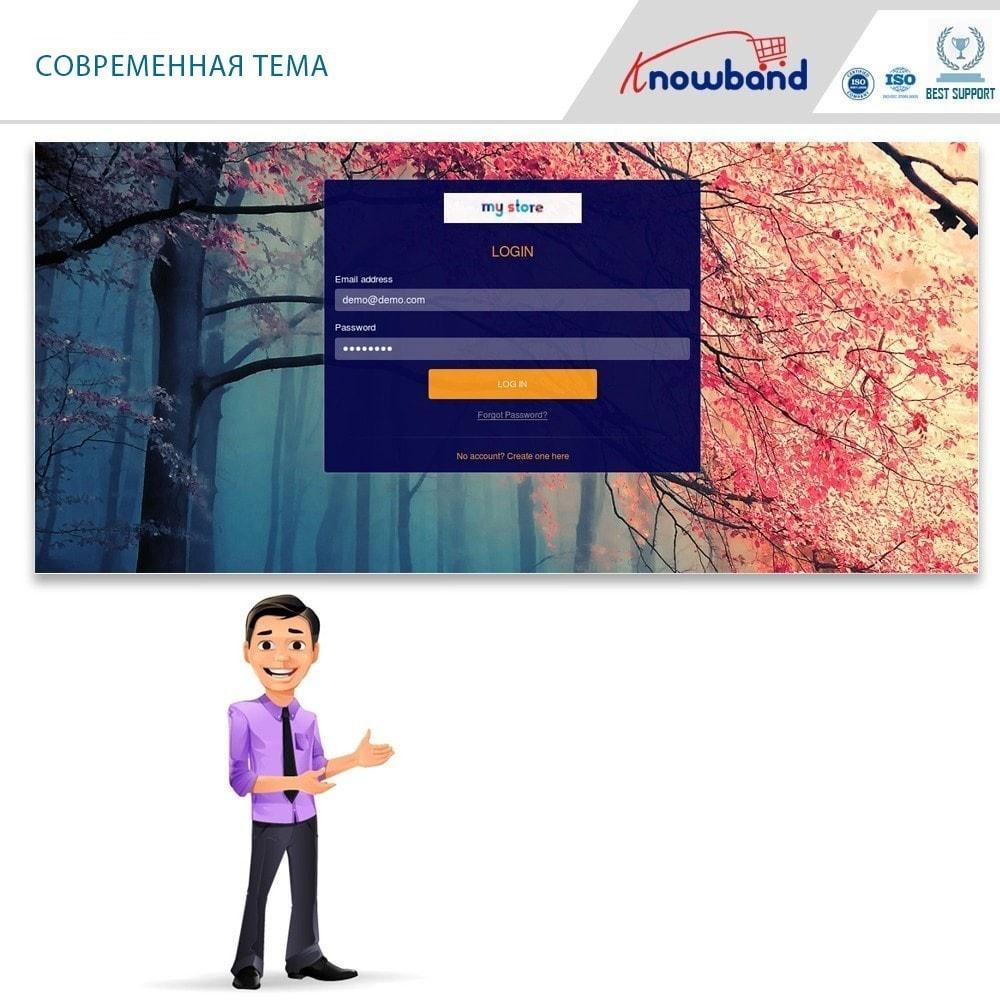 module - Закрытых и рекламных распродаж - Knowband - Private Shop - 2