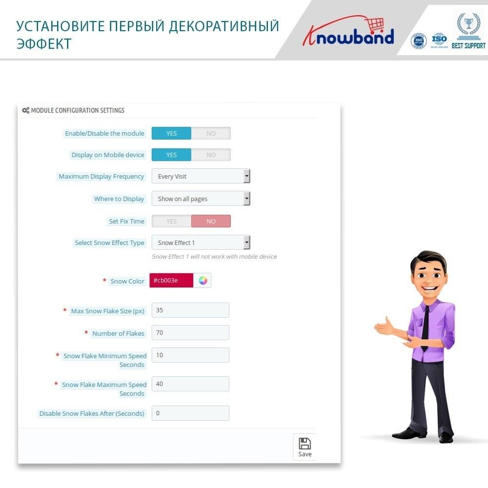 module - Адаптация страницы - Knowband - Website Decoration Effects - 4