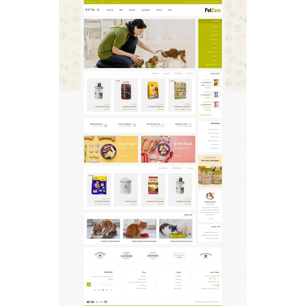 theme - Animaux - Petcare - Pets Food Store - 9