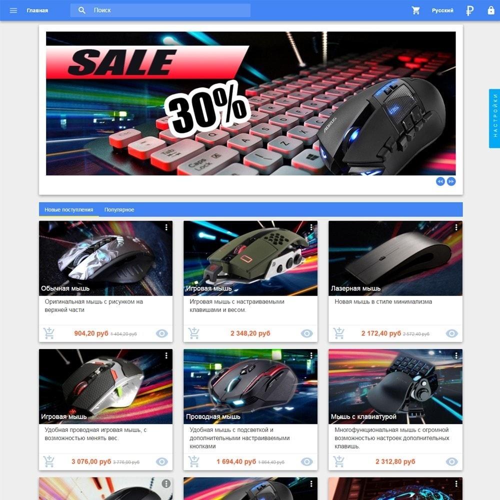 theme - Электроника и компьютеры - Material design Google - 2