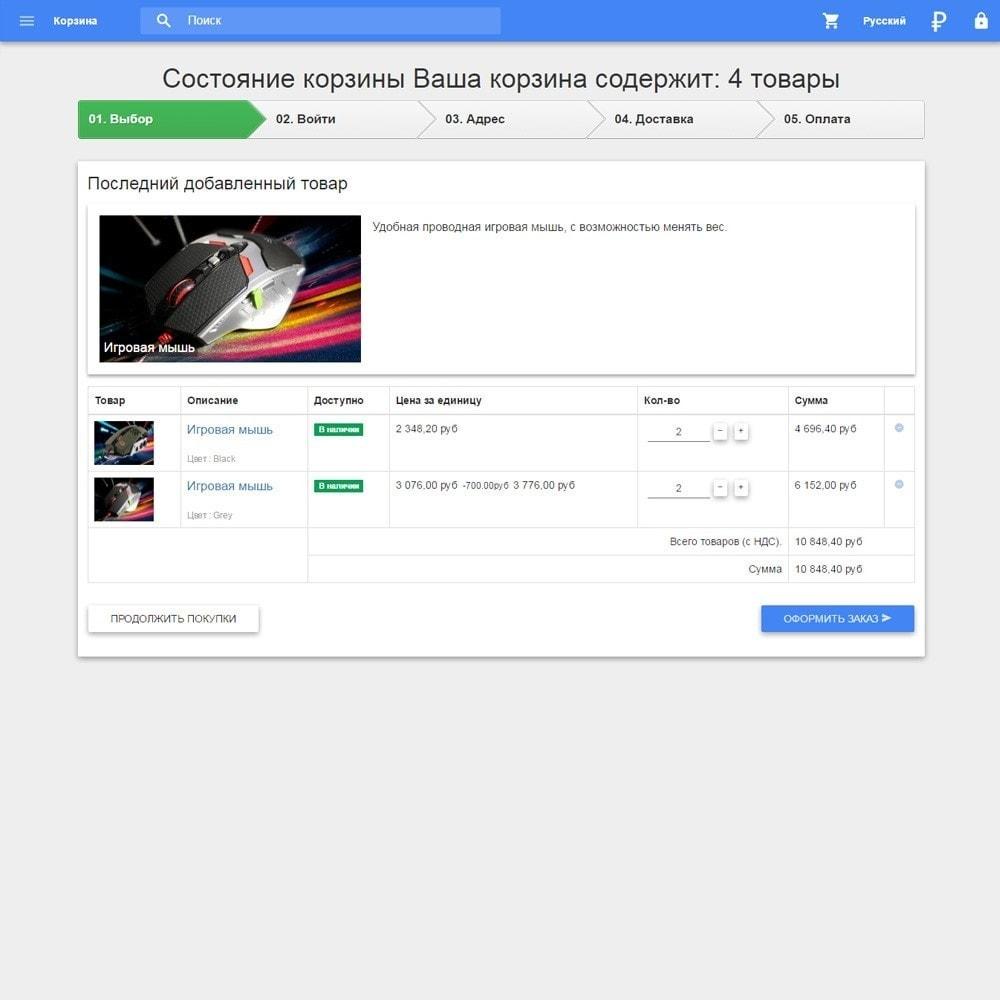theme - Электроника и компьютеры - Material design Google - 7