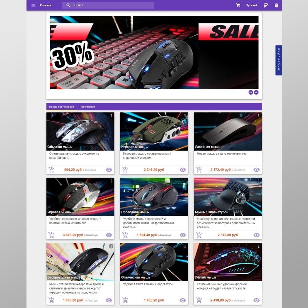 theme - Электроника и компьютеры - Material design Google - 11