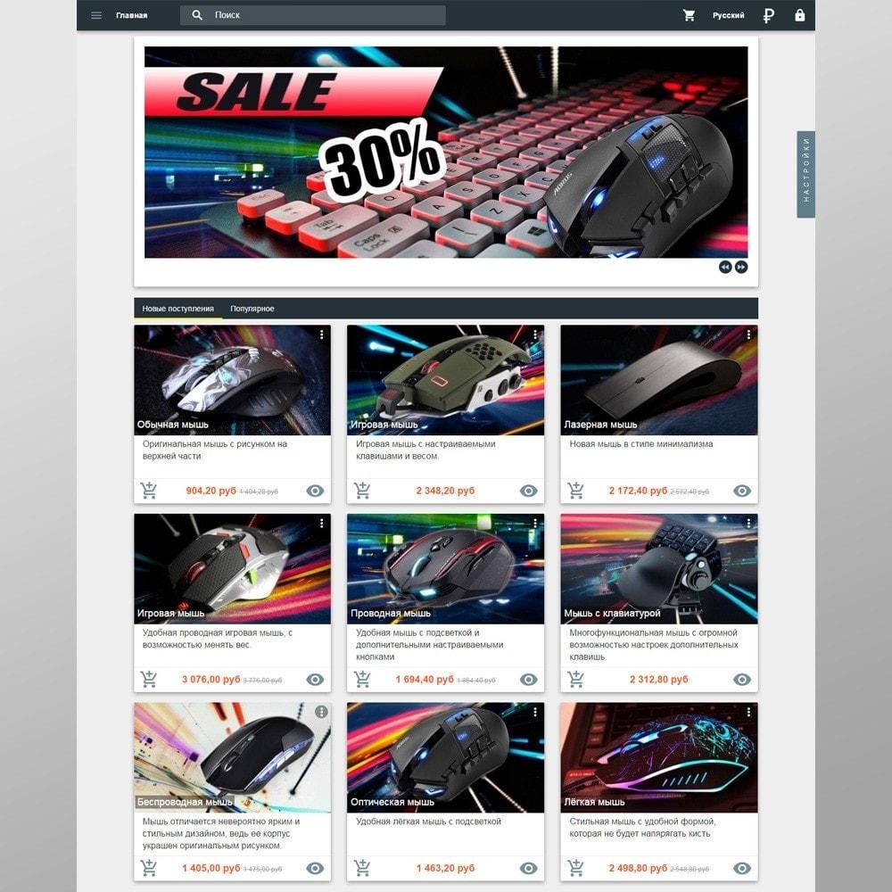 theme - Электроника и компьютеры - Material design Google - 14