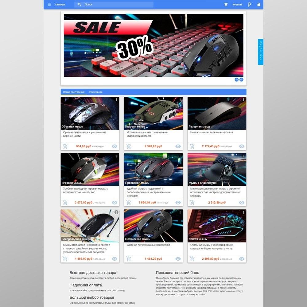 theme - Электроника и компьютеры - Material design Google - 15
