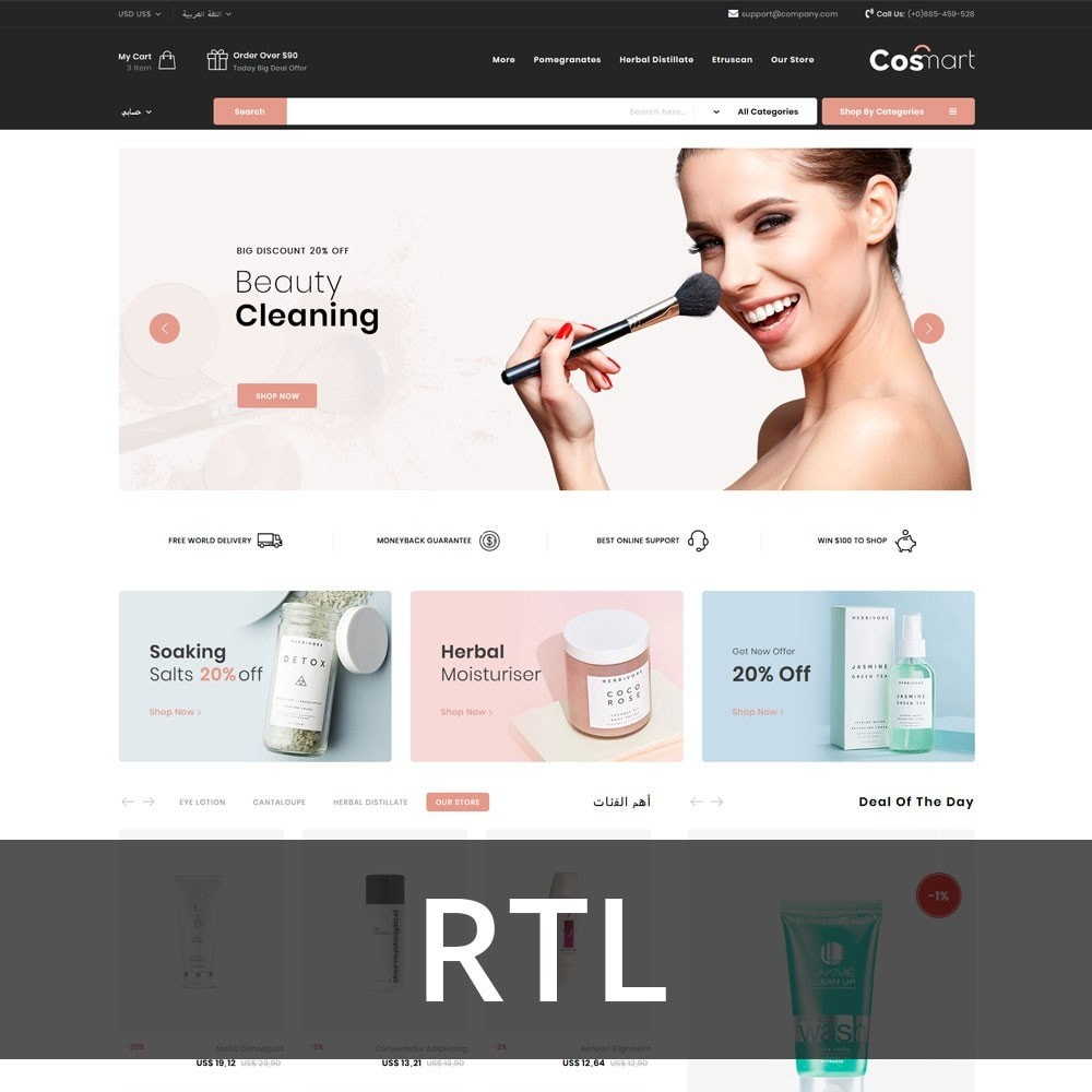 theme - Jewelry & Accessories - Cosmart - The Cosmetic Mega Store - 5
