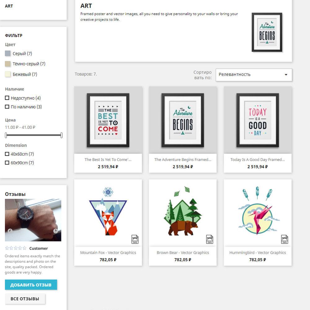 module - Отзывы клиентов - Отзывы о вашем магазине / товарах - 3