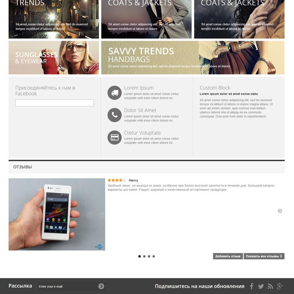 module - Отзывы клиентов - Отзывы о вашем магазине / товарах - 5