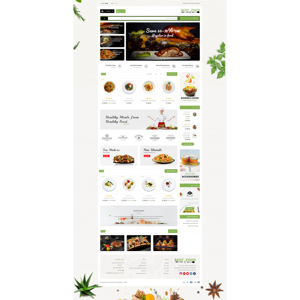 theme - Lebensmittel & Restaurants - Best Food Store - 9