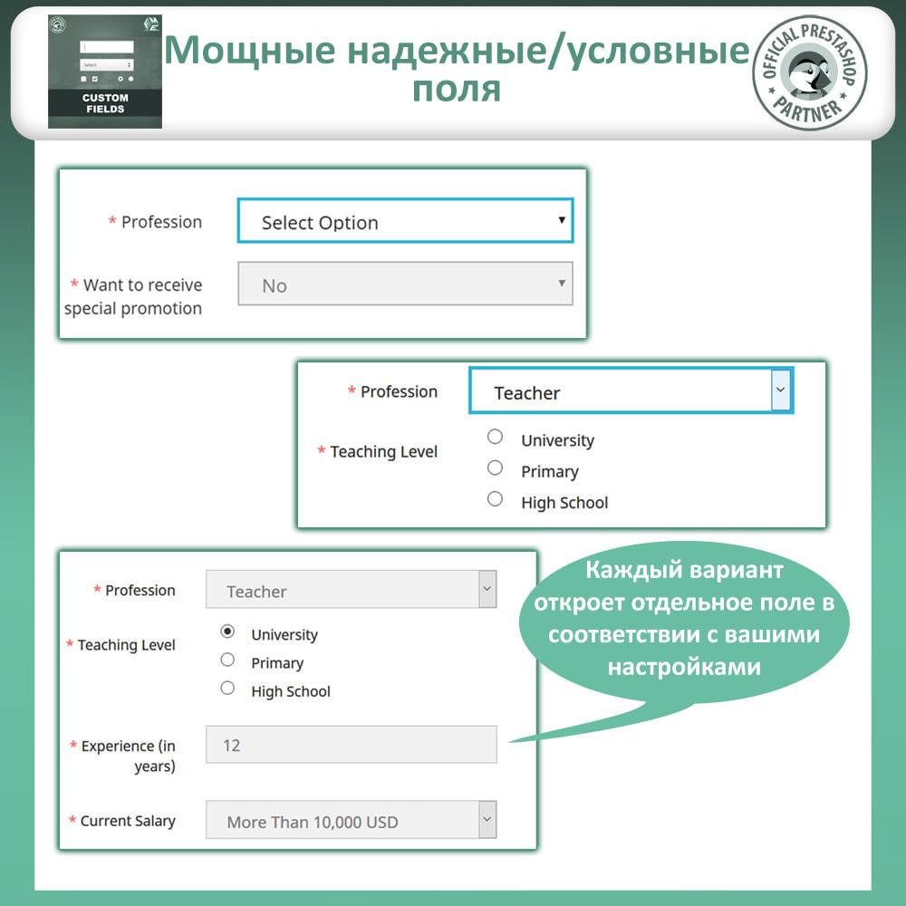 module - Pегистрации и оформления заказа - Пользовательские поля: добавлять поля на страницу Заказ - 8