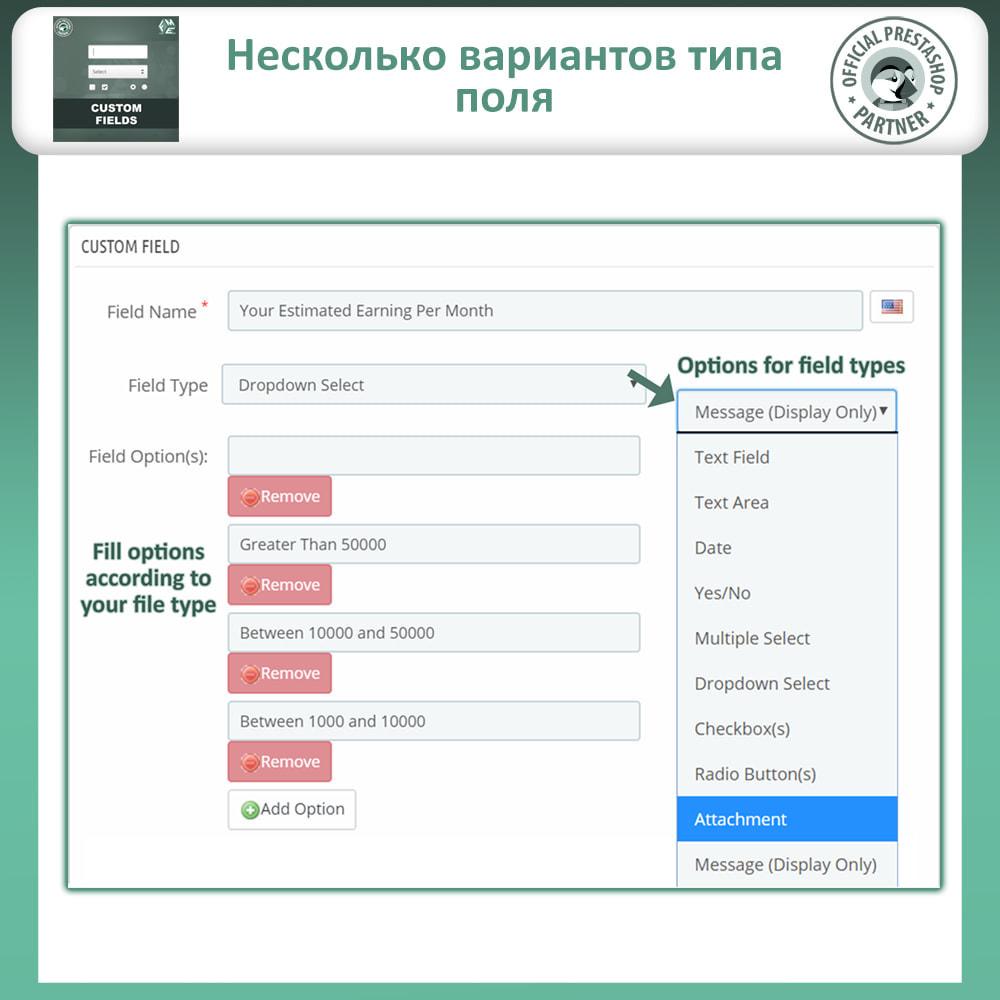 module - Pегистрации и оформления заказа - Пользовательские поля: добавлять поля на страницу Заказ - 10