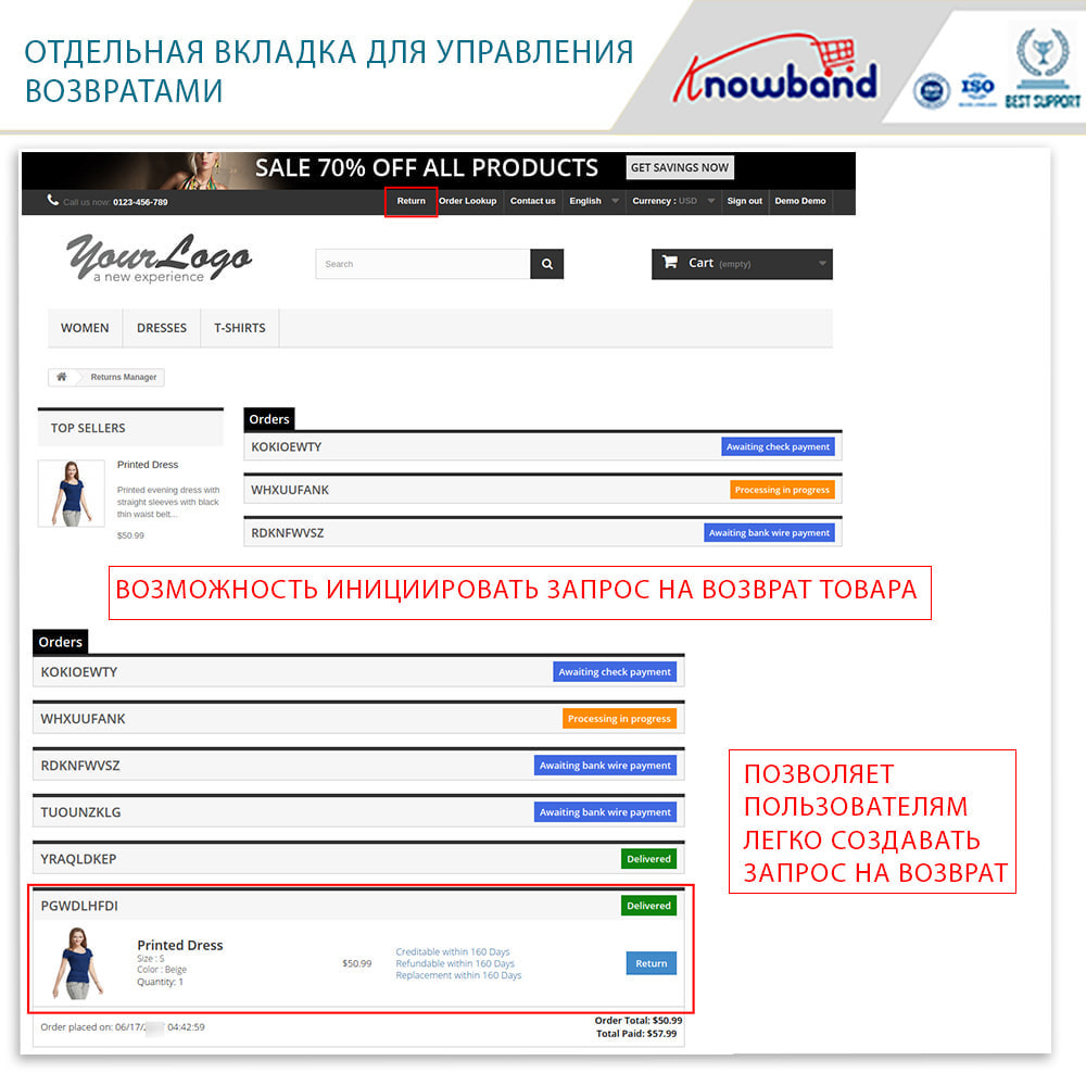 module - Послепродажное обслуживание - Knowband - Order Return Manager(Return Slip & Barcode) - 2