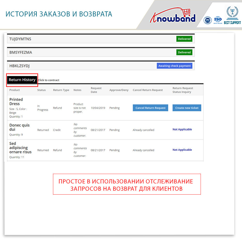 module - Послепродажное обслуживание - Knowband - Order Return Manager(Return Slip & Barcode) - 4