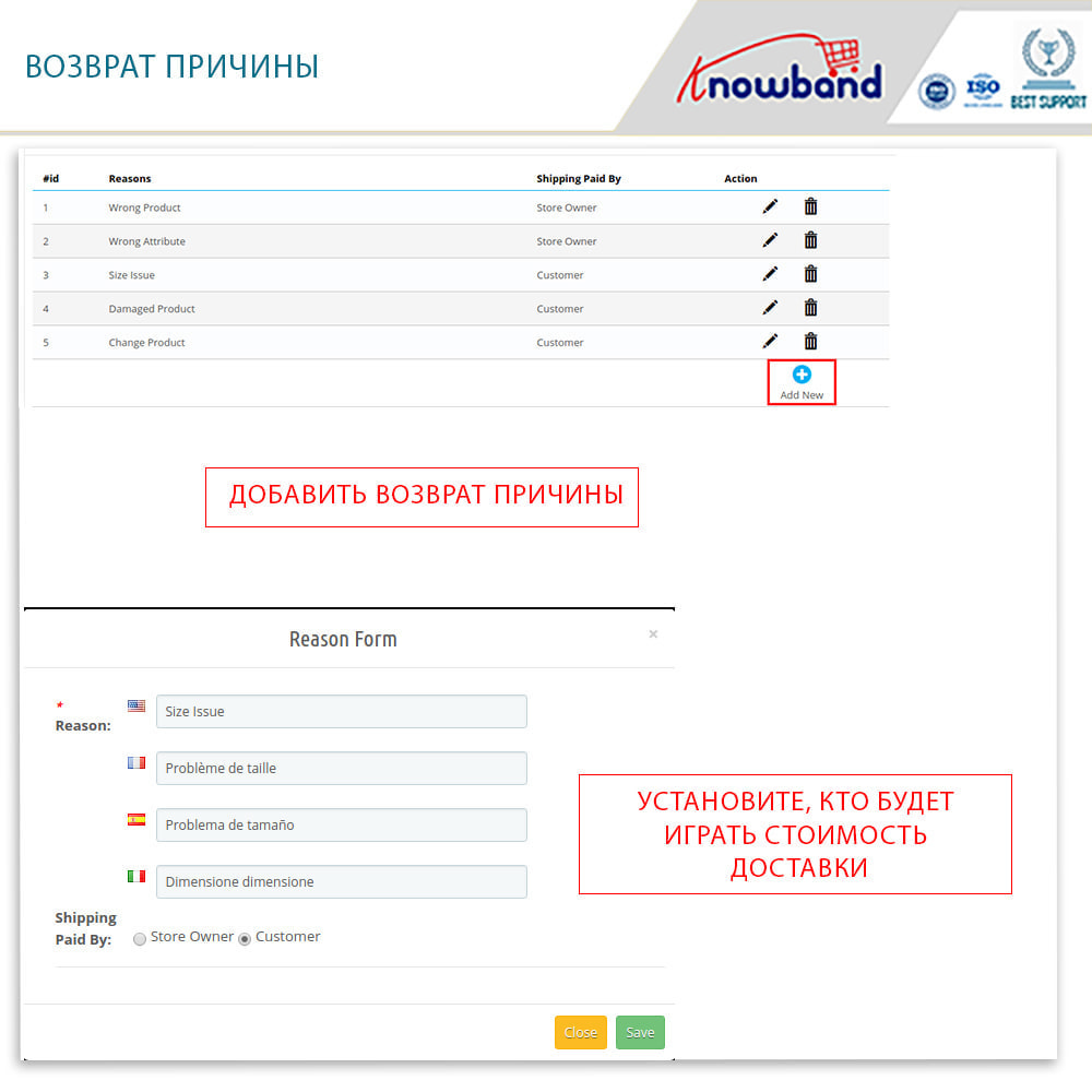 module - Послепродажное обслуживание - Knowband - Order Return Manager(Return Slip & Barcode) - 12