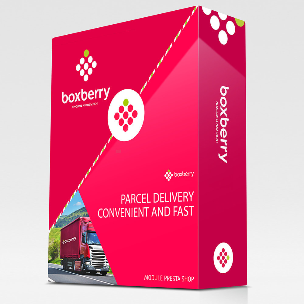 module - Transporteurs - Boxberry Delivery - 1