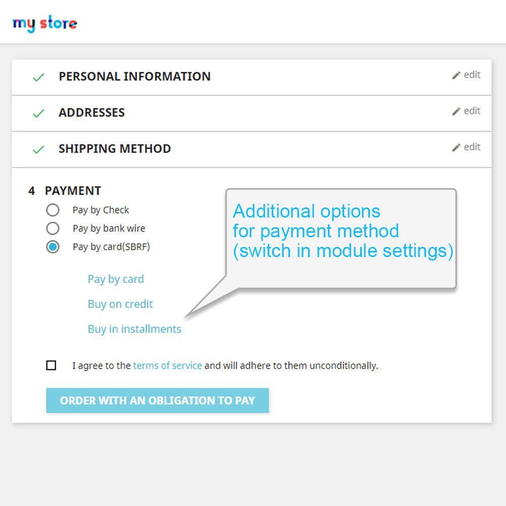 module - Pagamento con Carta di Credito o Wallet - Payment method Sberbank - 3