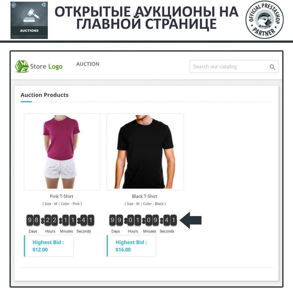 module - Создать сайт аукционов - Про Аукцион, Система Онлайн аукционов и торгов - 2