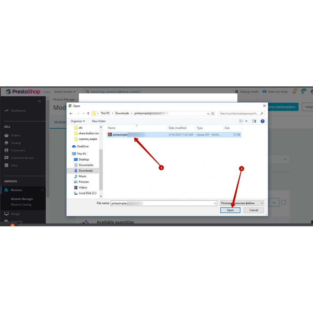 module - Processus rapide de commande - Simple Checkout - 3